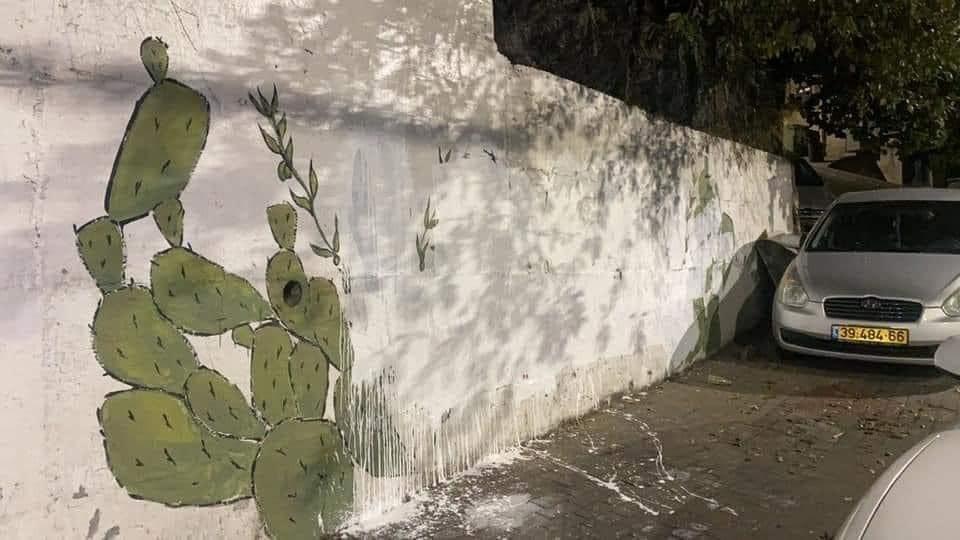 جدارية أم الفحم.jpg