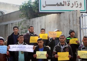 18 فبراير 2018 - وقفة احتجاجية لخريجي قطاع غزة العاطلين عن العمل أمام مقر وزارة العمل بالقطاع