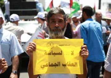 الأطر النقابية للجبهة وحماس والجهاد تنظم مسيرة رفضاً للحصار ولإجراءات السلطة