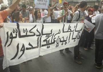 المغرب: عشرات الآلاف يتظاهرون تضامناً مع حراك الريف