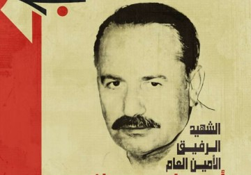 في الذكرى السنوية السادسة لاستشهاد ابو علي مصطفى مسيرة جماهيرية للجبهة الشعبية لتحرير فلسطين في قطاع غزة