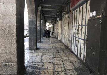 إضراب شامل في القدس حداداً على أرواح الشهداء