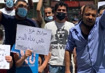شبيبة الوحدة الشعبيّة خلال وقفة بمخيم الوحدات: القدس ليست وحدها