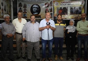 غزة: وقفة تضامنية مع الأسرى في سجون الاحتلال أمام مقر الصليب الأحمر