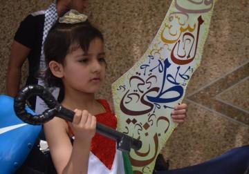 المسيرة الوطنية بغزة.. ضمن فعاليات إحياء ذكرى النكبة