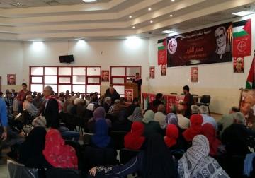 غزة: حفل نقاش وتوقيع كتاب