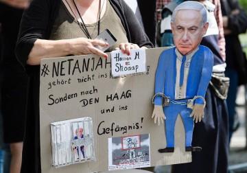 مظاهرة أمام البرلمان الألماني تنديدًا بزيارة المجرم نتنياهو