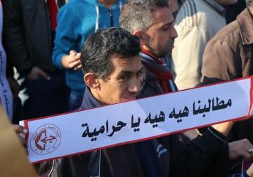 الآلاف من أنصار الجبهة الشعبية ينتفضون رفضًا لاستنزاف قطاع غزة