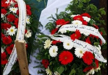 مراسم تشييع المناضل عمر النايف في صوفيا
