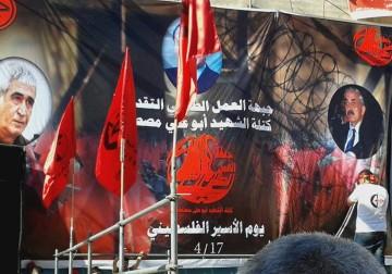 صور من مهرجان الجبهه الشعبيه في مخيم بلاطه لاحياء يوم الاسير