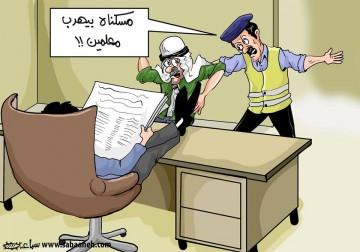 تصدي الأمن الفلسطيني لتظاهرات المعلمين