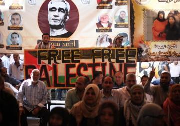 اعتصام أهالي الأسرى في غزة