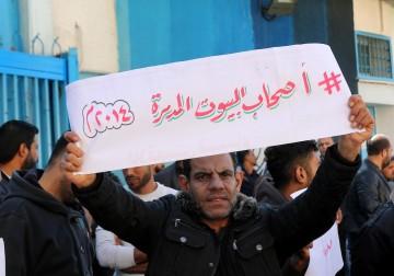 مظاهرة لأصحاب المنازل المدمرة في غزة..