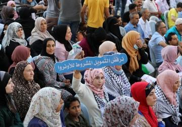 """مؤتمر حاشد في غزّة لرفض """"اتفاق الإطار"""" بين الأونروا وأميركا"""