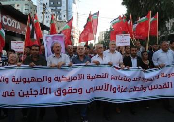تظاهرات جماهيرية في رام الله وغزة دعمًا للقدس والأسرى واللاجئين في لبنان