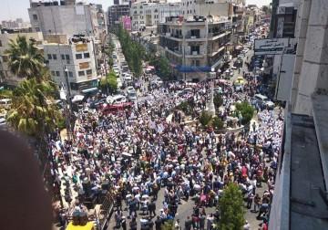 فعاليات احتجاجية في أرجاء الوطن رفضًا لورشة البحرين