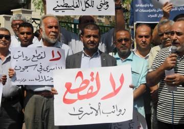 وقفة تضامن مع الأسرى المقطوعة رواتبهم.. في غزّة