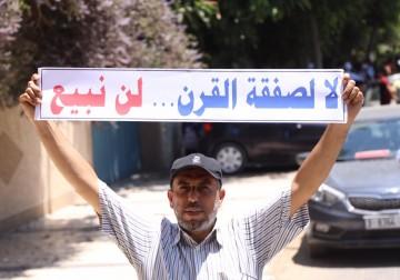 مسيرات حاشدة رفضًا لصفقة القرن وورشة البحرين في غزة