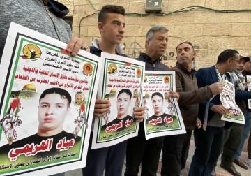 بيت لحم: وقفة اسناد مع الأسير المضرب عن الطعام عياد الهريمي