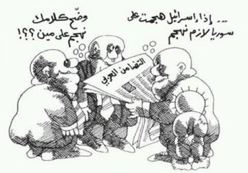 إذا إسرائيل هجمت!! - كاريكاتير ناجي العلي