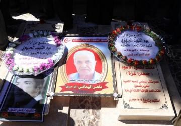 الشعبية تحيي ذكرى يوم الشهيد الجبهاوي بغزة