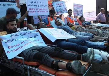 """احتجاج لجرحى قطاع غزة قرب حاجز """"إيرز"""""""