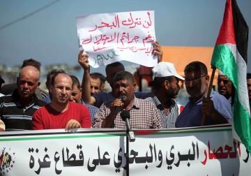 تظاهرة تضامنية مع الصيادين بميناء غزة