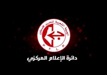 الشهيد القائد أبو علي مصطفى في عيون الآخرين
