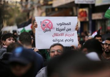 غزة غاضبة: المقاومة مش إرهاب