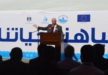 صور: مصلحة مياه بلديات الساحل تفتتح معرض