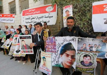 الإعتصام الأسبوعي لأهالي الأسرى أمام مقر الصليب الاحمر