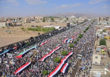 رغم العدوان السعودي.. مسيرات جماهيرية كبرى في اليمن وفاءً للقدس