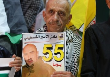 وقفه تضامنية مع الأسير حسن العويوي المضرب عن الطعام لليوم 56