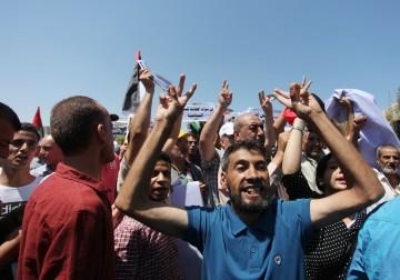 وقفة في ساحة السرايا للمطالبة برفع العقوبات عن غزة
