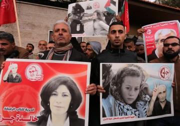 وقفة تضامنية مع الأسرى أمام مقر الصليب الأحمر بغزة