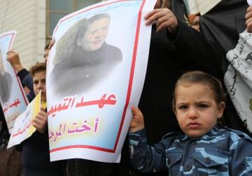 غزة: الحرية لعهد التميمي