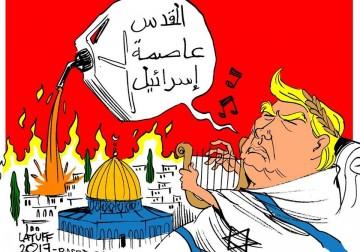 خطاب ترامب..  للرسام كارلوس لاتوف