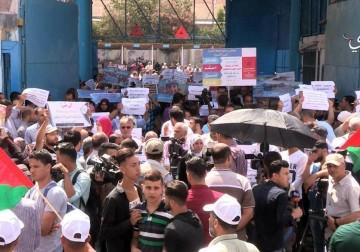 """اعتصام أمام مقر """"الأونروا"""" في غزة"""