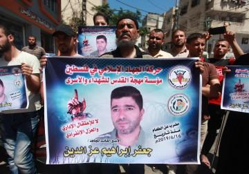 غزة.. وقفةُ دعمٍ للأسير المضرب عز الدين
