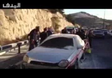 فيديو/ من موقع عملية التفجير في القدس صباح اليوم