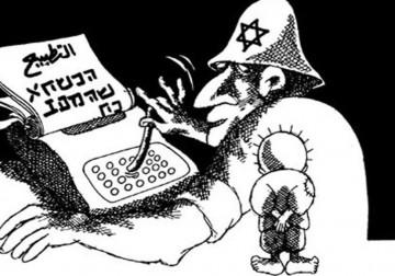 كاريكاتير | ناجي العلي.. التطبيع