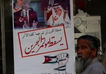 إضرابٌ شامل يعم قطاع غزة رفضًا لمؤتمر البحرين وصفقة القرن