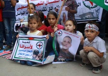 فعاليات تضامنية مع الأسرى في غزة