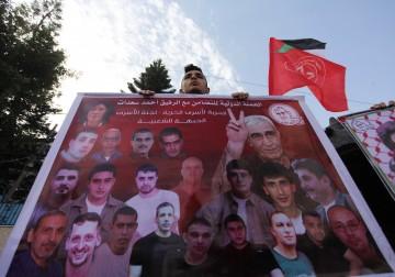 وقفة لإسناد الأسرى في سجون الاحتلال نظمتها الجبهة الشعبية