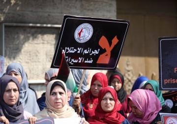 اتحاد لجان المرأة ينظم وقفة تضامنية مع الأسرى والأسيرات في غزة
