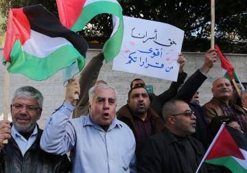 غزة.. وقفة تضامنية مع الأسرى