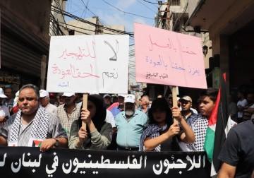 جمعة الغضب السابعة في المخيمات الفلسطينية بلبنان