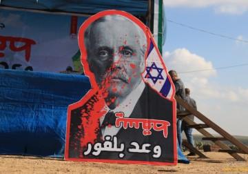 """إصابات خلال قمع الاحتلال للمُشاركين في جمعة """"يسقط وعد بلفور"""""""
