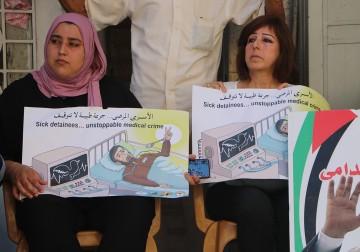 أريحا.. وقفة تضامنية مع الأسرى في سجون الاحتلال