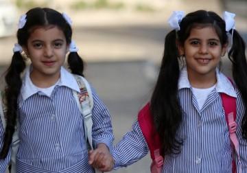 عام التعليم في القدس..